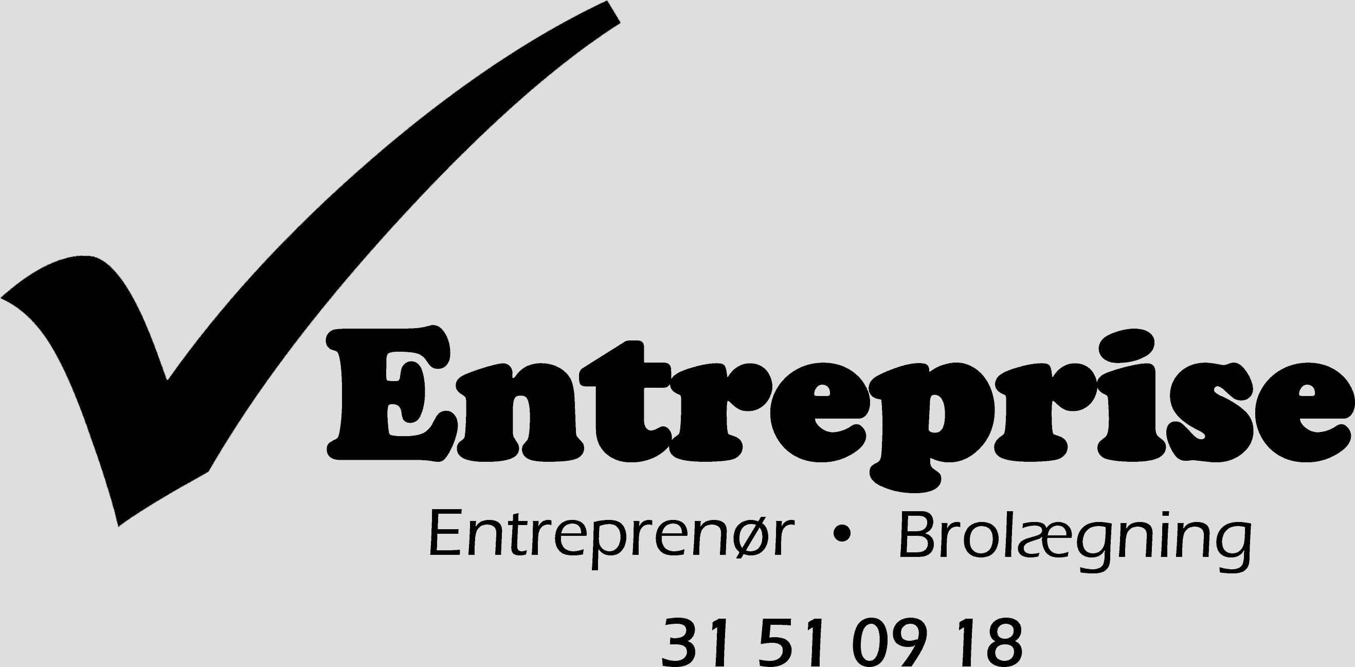 V Entreprise